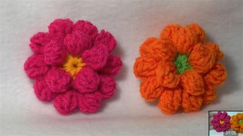 fiori di cotone all uncinetto fiore a uncinetto di myhobbyiscrochet