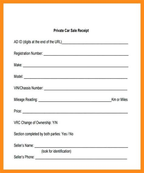 receipt template for car sale private