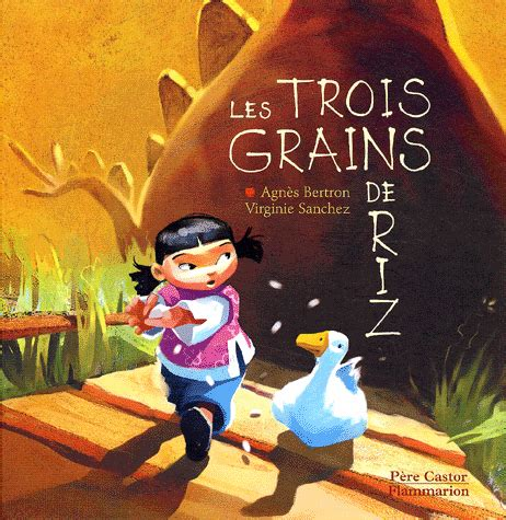 petit li a le cap 224 l est les trois grains de riz traces de craie