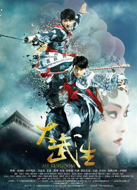 kingdom asianwiki