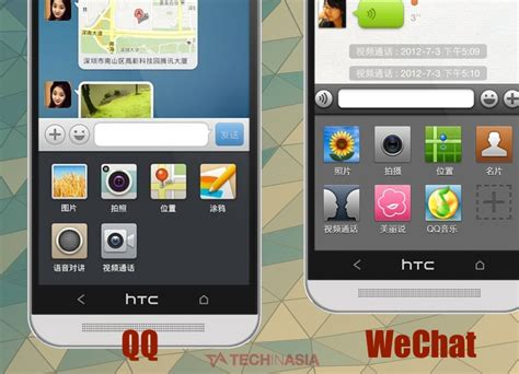 Qq Chat App Gets A Wechat-like Makeover, But Everyone Hates It