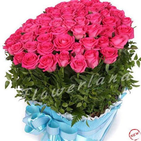 bouquet delivery flowers online bouquet buket buketi delivery ყვავილები