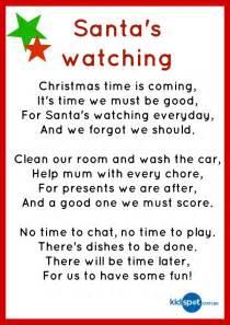 printable activities poems christmas