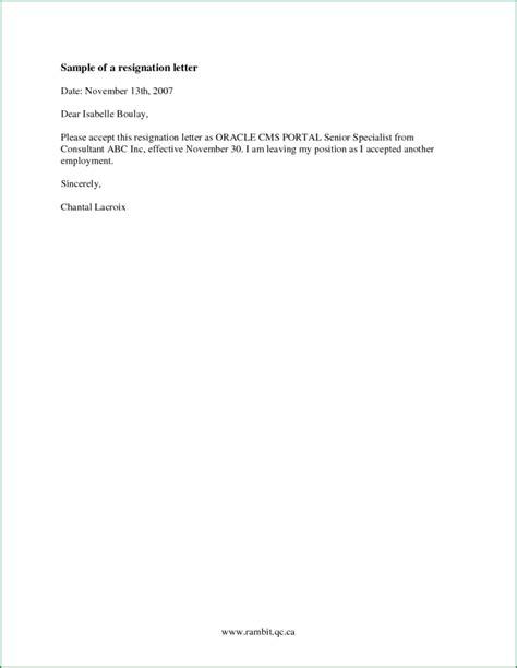 simple resignation letter sample   sample letter