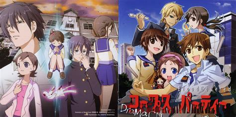 Corpse Party Blood Covered Special Edition Drama Cd 1 Mp3