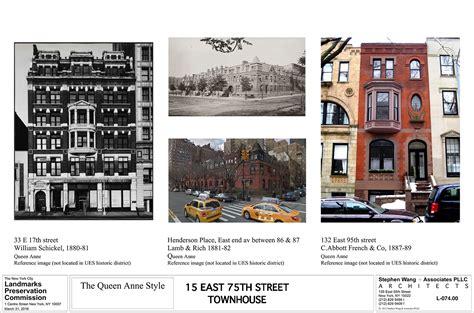 J Kingsbridge Curtains by 100 J New York St 100 J New York Celeste