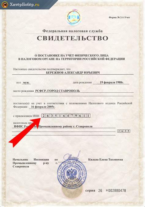 Какие нужны документы на получение гражданства рф по госпрограмме