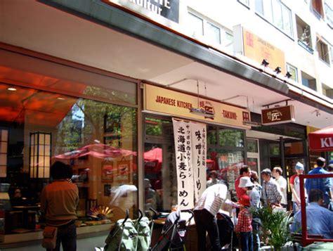 A Frugal Eats Blitz Through Dusseldorfs Japantown Justhungry