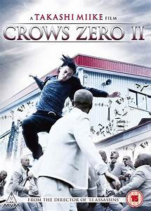 Cineplex.com | Crows Zero 2