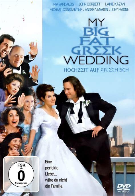 big fat greek wedding dvd blu ray oder vod leihen