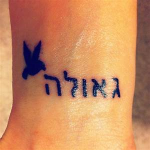 "wrist tattoo. ""redeemed"" in hebrew. 