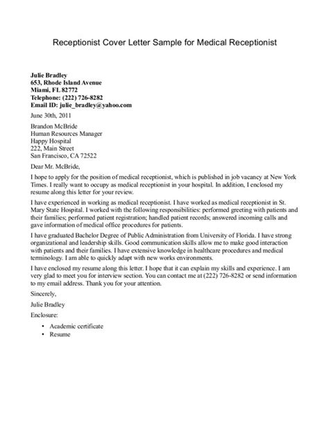 cover letter for receptionist receptionist cover letter sle cover letters 53684