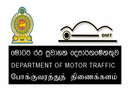 job vacancies  sri lanka department sri lankan job vacancy