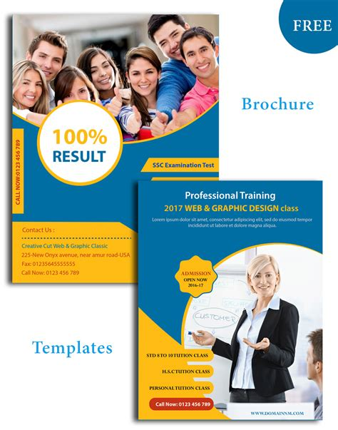 Education Brochure Templates Free by Education Psd Brochure Templates