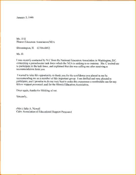 excuse letter penn working papers