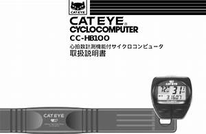 Cateye Cc Hb100 J Ver 5 User Manual To The 86ea9ad2 3d3a