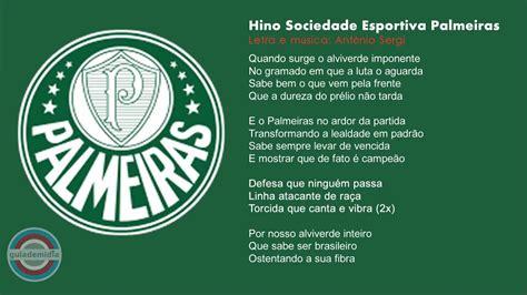 Hino do Palmeiras ( Oficial ) - YouTube
