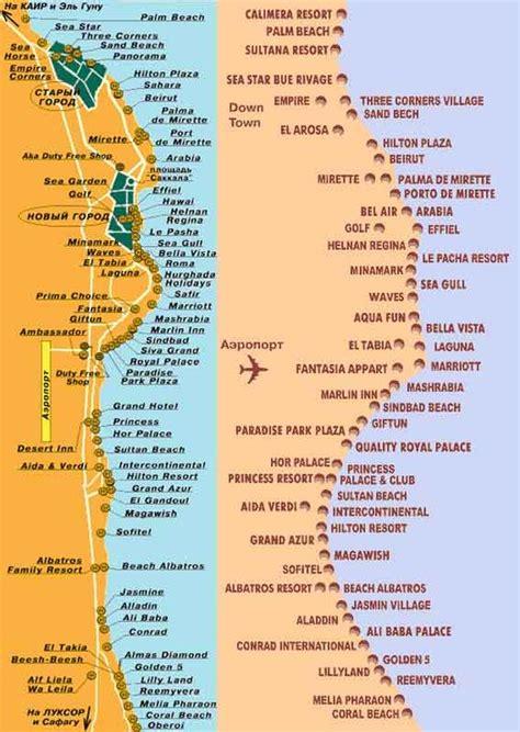 Hotels In Hurghada Karte