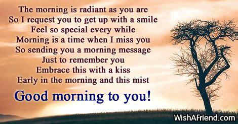 good morning poem    radiant morning