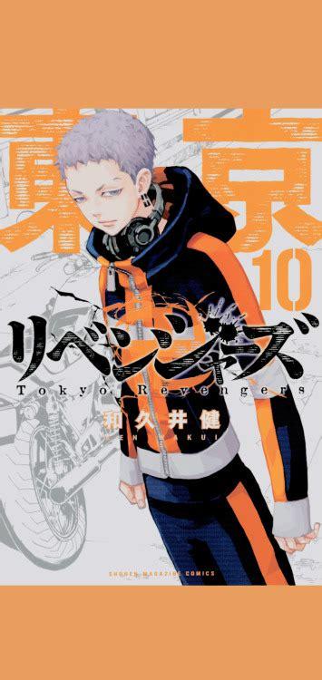 tokyo revengers wallpaper tumblr