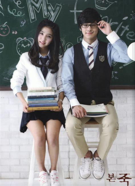 Kim Bum and Kim so Eun