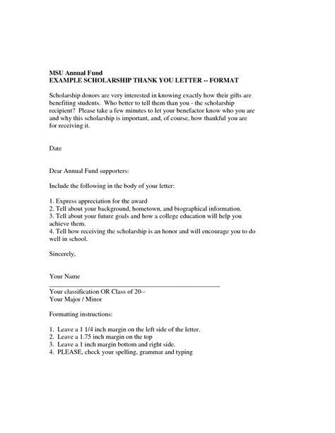 scholarship   letter scholarship