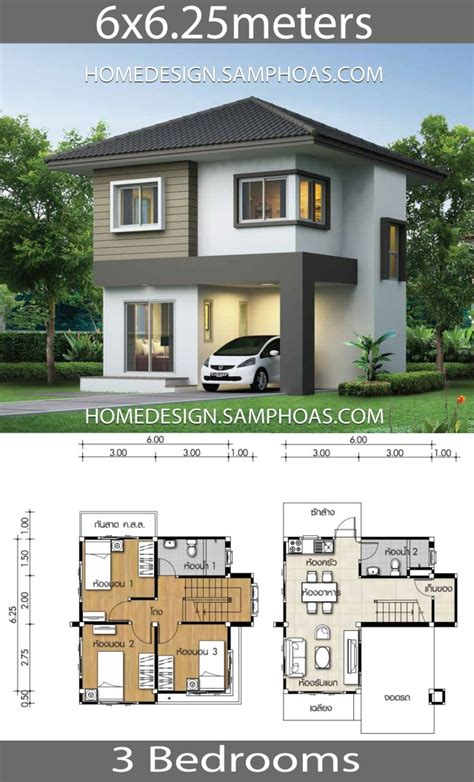 Small House Plan 6x6 25m with 3 bedrooms Home Ideas