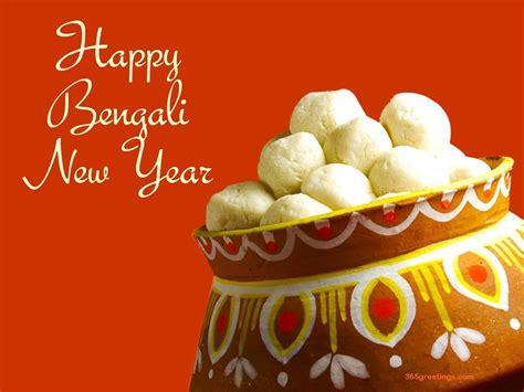 pohela boishakh images hd wallpapers bengali  year