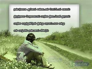 Nambirajan Missing Friendship Quotes In Tamil | Tamil ...