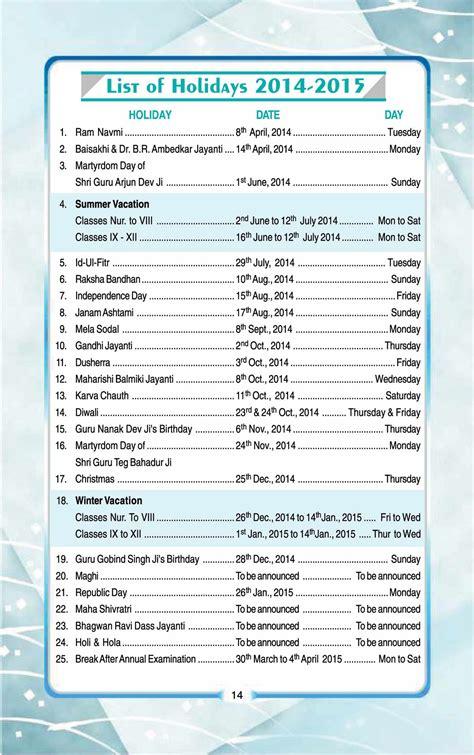 2015 List Of Censored Books Myideasbedroomcom