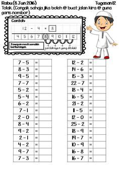 latihan darab matematik kssr   worksheet