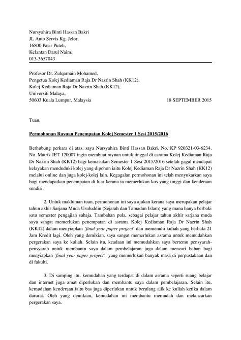surat rasmi rayuan tukar sekolah rasmi w