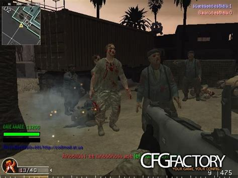 zombies cod4 mod final mods rus cfgfactory