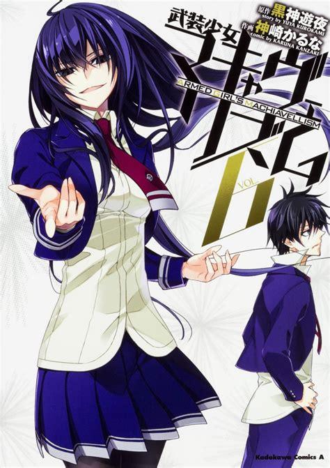 Anime Fuuka Jkanime Busou Shoujo Machiavellianism 6 Vol 6 Issue