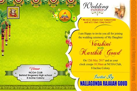 wedding invitation card psd vector template