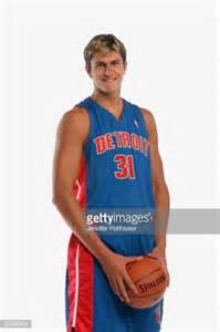 Darko Milicic NBA