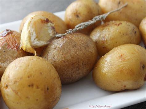 cuisiner pomme de terre grenaille pomme de terre grenaille
