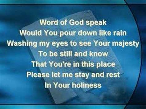 word of god speak worship w lyrics