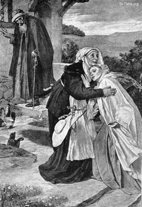 Gospel of Luke 1 Commentary | New Testament | Matthew