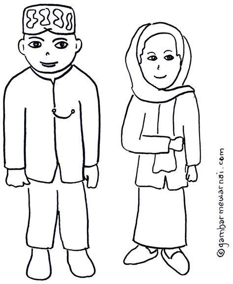 Baju Daerah Jawa Tengah Rumah Adat Jawa Timur Related Keywords