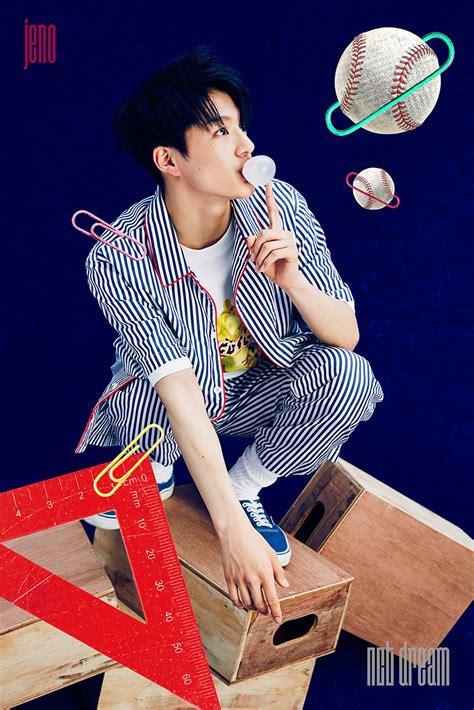 NCT Dream: Jeno