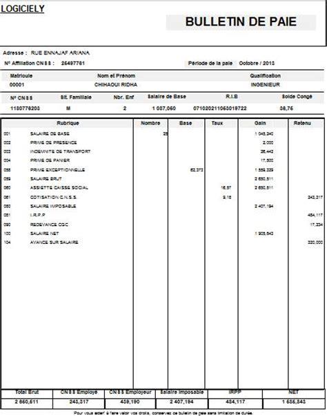 modele fiche de paie president sasu modele fiche de paie excel gratuit ys68 jornalagora