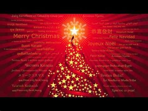 we wish you a merry christmas tenebrae music video christmas card youtube
