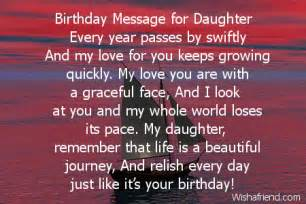 Daughter Birthday Wishes Poems