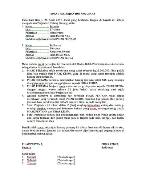 contoh surat pernyataan perjanjian pembayaran hutang