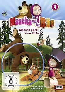 Bettwäsche Mascha Und Der Bär : mascha und der b r mascha geht zum zirkus dvd ~ Buech-reservation.com Haus und Dekorationen