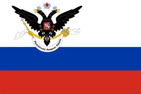 Russian America - Wikipedia