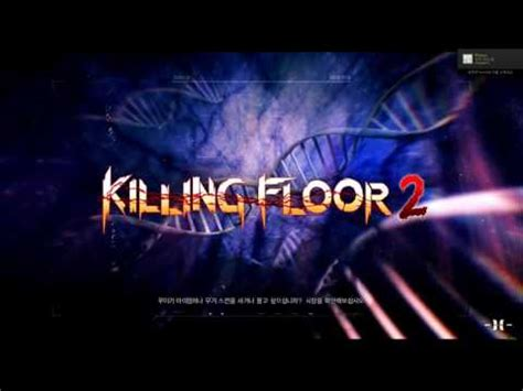 killing floor 2 infernal realm collectibles steam community killing floor 2
