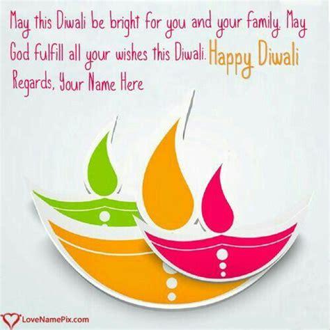 pin  zaid ali  hindi quotes diwali images diwali