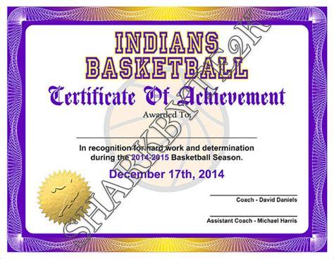 sample basketball certificate templates